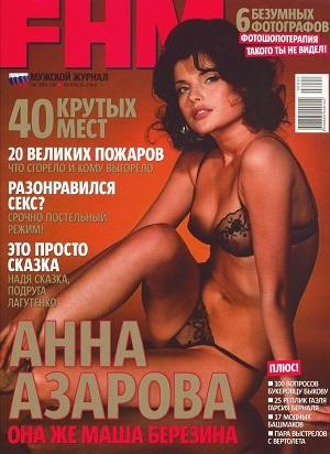 фото порно журналов